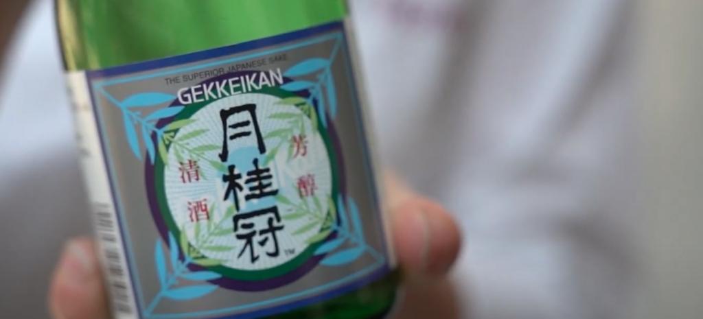 Lotte (Horeca) maakt een cocktail met saké!